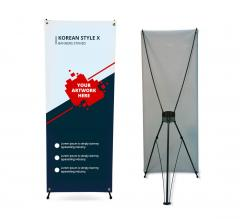 Korean Style X Banner Stands